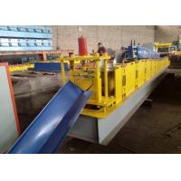 China Roof Ridge Cap Roll Forming Machine 16 Station With 0.3-0.8mm Thickness on sale