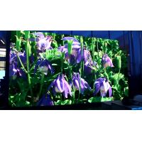 Buy cheap Super Slim Outdoor Rental LED Display P4 25W High Refresh Rate For Advertising from wholesalers