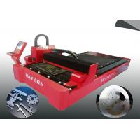 Buy cheap Double Drive CNC Laser Cutting Machine Laser CNC Cutter 42 M/Min Cutting Speed from wholesalers