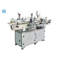 Buy cheap Front Back Double Side Labeling Machine , Bottle Label Applicator Machine from wholesalers