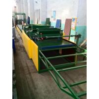 Buy cheap colourful MGO wave tile machine production line manufacture supplier from wholesalers