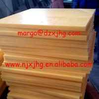 Buy cheap UHMWPE SHEET with different colors and differnt size from wholesalers