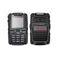 Buy cheap BSJ Series explosion proof mobile phone product