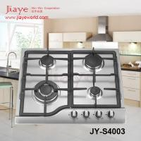Buy cheap Auto Ignition 4 LPG Burner Built-In Gas Hob with metal knob JY-S4003 from wholesalers