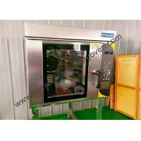 Buy cheap Easy Operate Bakery Convection Oven High Heating Efficiency Instant Warming System from wholesalers