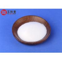 Buy cheap White Precipitated Silica Powder For Preventing Particles Or Powdery Food Gathering Agglomeration from wholesalers