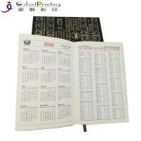 Buy cheap Hardcover Weekly Monthly Diary Custom Planner Printing High Gloss UV Varnish from wholesalers