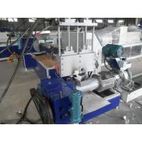 Buy cheap Flakes Recycled Granule Plastic Extrusion Machine Two Stage Bottle from wholesalers