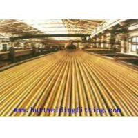 Buy cheap C70600 70/30 90/10 B5 Copper Nickel Tube , C70500 Cupronickel Pipe For Air Conditioner from wholesalers