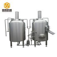 Stainless Steel Beer Brewing Equipment , 200L Diy Home Micro Beer Fermentation Equipment