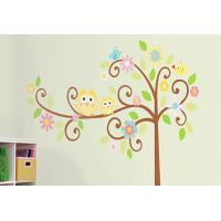 Buy cheap self adhesive wall decoration sticker from wholesalers