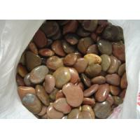 Buy cheap Beautiful Decorative Landscaping Stone Red Polished Coloured Pebbles For Garden from wholesalers