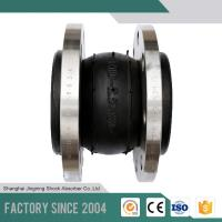 Buy cheap Flange type single sphere rubber expansion joints DN20--DN3000 from wholesalers