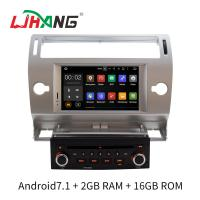 Buy cheap 7 Reverse Camera Citroen Car Stereo DVD Player With CD Video FM AM from wholesalers