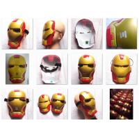 Buy cheap Halloween Party Cosplay USA Movies Theme Mask Marvel's The Avengers Performance Animation Mask Iron Man from wholesalers