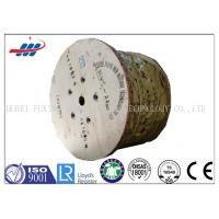 Buy cheap 8*19S Steel Cable Wire Rope For Lifting Equipment / Construction Hoist from wholesalers