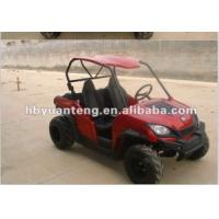Buy cheap hot sale 150cc ATV from wholesalers
