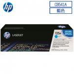 Buy cheap Laser Print Toner Cartridge HP CB541A Cyan Toner Cartridge from wholesalers