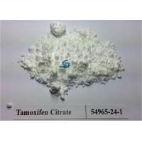 Tamoxifen Citrate Nolvadex Anti Estrogen Steroid Raw Powders Anabolic Breast Cancer Treatment