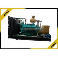 Buy cheap 300 Kw Turbo Natural Gas Backup Generator Moistureproof Environmental Protection product