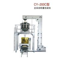 Buy cheap High Speed Safety Automatic Vertical Wrapped Candy Outer Bag Packing Machine from wholesalers