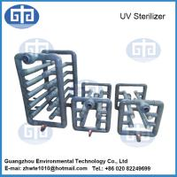 Buy cheap Tilapia Farming Equipment Aquarium UV Light Sterilizer from wholesalers
