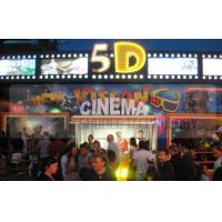 Buy cheap Children Park 5d Cinema Theatre Customize Motion Chairs 12 Special Effect product