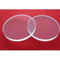 Buy cheap Perfect Round shape polished  transparent silica quartz glass disc slide from wholesalers