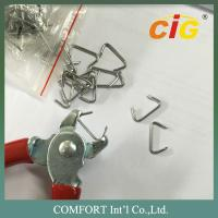 Buy cheap Iron Car Seat Staples with Galvanization in Silver Color C Type product
