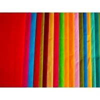 Buy cheap dyed cotton voile fabrics from wholesalers