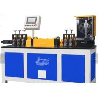 Buy cheap Tube Straightening Cutting Machine Energy Saving With CE ISO 9001 Certification from wholesalers