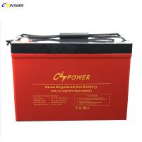 Buy cheap 12v 100Ah Anti super cold / High Temperature Deep Cycle GEL Battery For solar system (OEM Brand freely) from wholesalers
