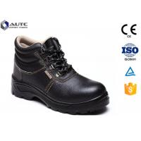 "Buy cheap Exposed EUR 43"" Steel Toe Cap Boots Electrical Hazard Osha Soft Insole Antistastic from wholesalers"