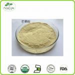 Buy cheap High Quality Fresh  organic mango fruit powder from wholesalers