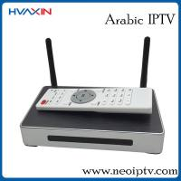 Buy cheap Smart tv android box arabic iptv set box support xbmc ,youtube and kodi from wholesalers