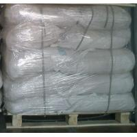 Buy cheap strontium carbonate SRCO3 manufacturer from wholesalers