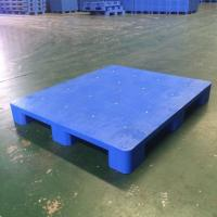 Buy cheap PP Double Faced Industrial Plastic Shipping Pallets 4 Ways Entry For Heavy Loading from wholesalers