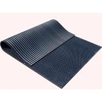 Buy cheap custom rubber floor mats,kitchen rubber mats,rubber stable matsfrom Qingdao Singreat in chinese(Evergreen Properity ) from wholesalers