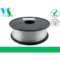 Buy cheap PETG 3.0mm Transparent with 3d printing filament for 3d Material makebot from wholesalers