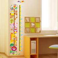 Buy cheap Uv Resistant Childrens Wall Stickersdecals For Kids Room from wholesalers