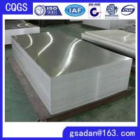 Buy cheap aluminum sheet price in india from wholesalers