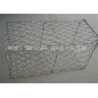 Buy cheap  Hot Dipped Galvanized Gabion Wire Mesh  2 * 1 * 1 Hexagonal Form Anping Market from wholesalers