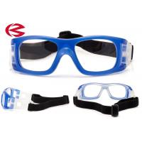 Buy cheap Customized Logo Basketball Sports Glasses Protective Elastic Eye Safety Goggles from wholesalers