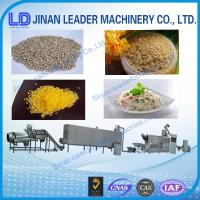 Buy cheap Nutrition Rice Artificial Rice Golden Rice Machine for sale from wholesalers