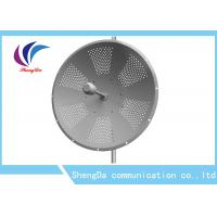 Buy cheap Dual Polarized 2×2 MIMO Dish Antenna , Omni Wifi Antenna Easy Installation from wholesalers