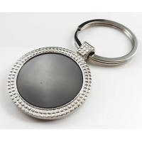 Buy cheap custom logoed round blank metal keychains wholesale from wholesalers