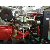 Buy cheap 3000rpm ISUZU technology 6BD-Z diesel engine prime power 120KW for power of  the fire fighting pump in red from wholesalers