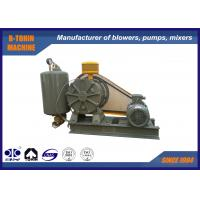 Buy cheap HC-601S Air Rotary  Blower 4kW , Aeration blower 10-50KPA 1.90-1.71m3/min from wholesalers