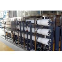 Buy cheap Stainless Steel RO Pure Water Treatment Systems / Plant For Pure Water from wholesalers