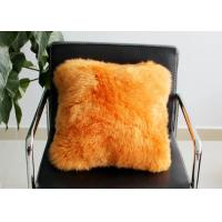 Buy cheap Long Wool Decorative Pillows For Couch , Chair Brown Fur Throw Pillows Cover from wholesalers